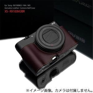 《新品アクセサリー》 GARIZ (ゲリズ) SONY RX100M3/M4/M5兼用ボディハーフケ...