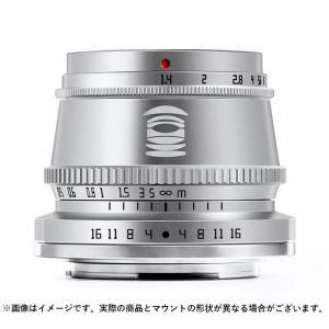 《新品》 銘匠光学(めいしょうこうがく)TTArtisan 35mm F1.4 C (フジフイルムX用) シルバー ymapcamera