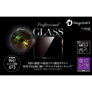 《新品アクセサリー》 Deff (ディーフ) Professional GLASS 東京カメラ部推奨モデル for SONY 01 DPG-TC1SN01|ymapcamera