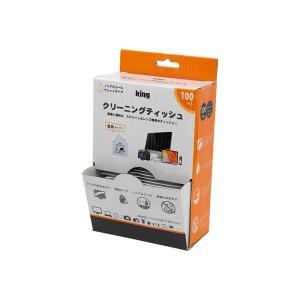 《新品アクセサリー》 KING(キング)クリーニングティッシュ KCTFSL-100 ymapcamera