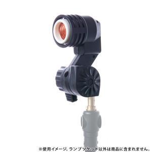 《新品アクセサリー》 039(ゼロサンキュー) LEDランプソケット|ymapcamera