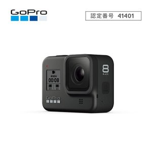 【ご予約受付中】《新品》GoPro (ゴープロ) HERO8 Black CHDHX-801-FW-414  発売予定日 :2019年10月25日