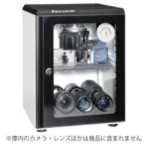 《新品アクセサリー》 東洋リビング ED-41CAT ブラック/ホワイト ※メーカーからの配送となります。〜送料無料〜【クリーニングクロスプレゼント対象】 ymapcamera
