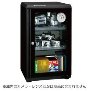 《新品アクセサリー》 東洋リビング ED-55CAT ブラック ※メーカーからの配送となります。〜送料無料〜【クリーニングクロスプレゼント対象】 ymapcamera