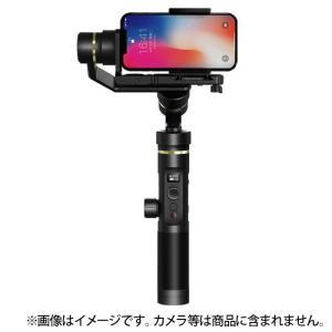 《新品アクセサリー》 FEIYU TECH (フェイユー テック) G6 Plus 生活防水3軸カメラスタビライザー FYG6PK|ymapcamera