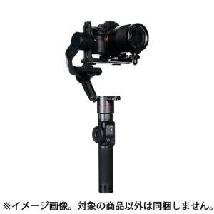 《新品アクセサリー》 FEIYU TECH (フェイユー テック) AK2000 マルチ対応3軸カメラスタビライザー #FYAK2000K【特価品/期間限定(7/2まで)】|ymapcamera