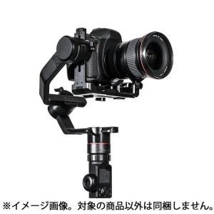 《新品アクセサリー》 FEIYU TECH (フェイユー テック) AK4000 マルチ対応3軸カメラスタビライザー #FYAK4000K【在庫限り(生産完了品)】|ymapcamera