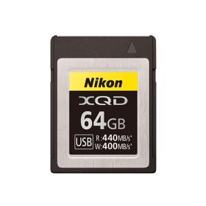 【ご予約受付中】《新品アクセサリー》 Nikon (ニコン) XQDメモリーカード 64GB MC-XQ64G 発売予定日 :2018年9月28日|ymapcamera