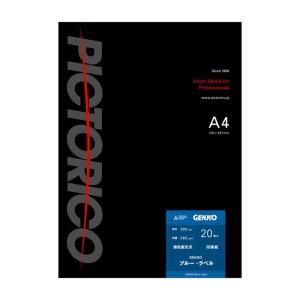 《新品アクセサリー》PICTORICO (ピクトリコ) GEKKOブルーラベル A4 20枚入 微粒面光沢 GKB-A4/20〔メーカー取寄品〕|ymapcamera