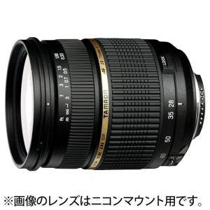《新品》 TAMRON(タムロン) SP 28-75mm F2.8 XR Di LD ASPH [IF] Macro(キヤノン用)〔納期未定・予約商品〕|ymapcamera