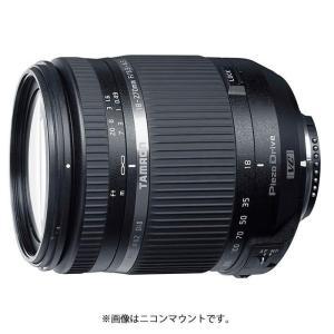 《新品》 TAMRON (タムロン) 18-270mm F3.5-6.3 DiII VC PZD TS B008TSE(キヤノン用)