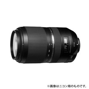 《新品》TAMRON (タムロン) SP 70-300mm F4-5.6 Di VC USD A030E(キヤノン用)|ymapcamera