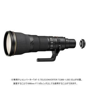 《新品》 Nikon(ニコン) AF-S NIKKOR 800mm F5.6E FL ED VR|ymapcamera