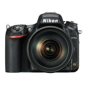 《新品》Nikon D750 24-120VRレンズキット※お一人様1台限りとさせて頂きます。|ymapcamera