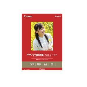 《新品アクセサリー》 Canon 写真用紙・光沢 ゴールド A4 50枚 (GL-101A450)|ymapcamera