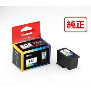 《新品アクセサリー》 Canon FINE カートリッジ BC-341 3色カラー|ymapcamera