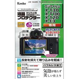 《新品アクセサリー》 Kenko (ケンコー) 液晶プロテクター FUJIFILM X-T30/X-T100/X-T20/X-E3 用|ymapcamera