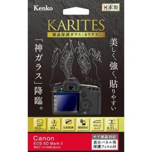 《新品アクセサリー》 Kenko (ケンコー) 液晶保護ガラス KARITES Canon EOS 6D Mark II用|ymapcamera