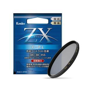 《新品アクセサリー》 Kenko (ケンコー) ZX (ゼクロス) C-PL 72mm