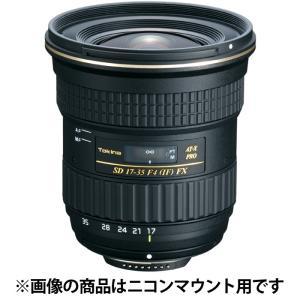 《新品》 Tokina(トキナー) AT-X 17-35mmF4 PRO FX(キヤノン用)【MapCamera購入特典!メーカー保証2年付き】【¥5,000-キャッシュバック対象】 ymapcamera