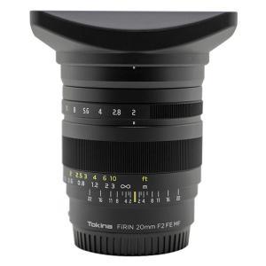《新品》 Tokina(トキナー) FiRIN 20mm F2.0 FE MF (ソニーE用/フルサイズ対応)【MapCamera購入特典!メーカー保証2年】【¥5,000-キャッシュバック対象】 ymapcamera