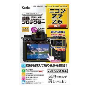 《新品アクセサリー》 Kenko (ケンコー) 液晶プロテクター Nikon Z7用 ymapcamera
