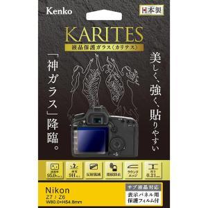 《新品アクセサリー》 Kenko (ケンコー) 液晶保護ガラス KARITES Nikon Z7/Z6用 ymapcamera