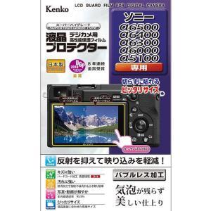 《新品アクセサリー》 Kenko (ケンコー) 液晶プロテクター SONY α6500/α6400/α6300/α6000用|ymapcamera