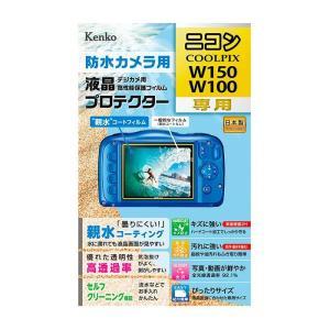 《新品アクセサリー》 Kenko(ケンコー)液晶プロテクター Nikon COOLPIX W150/W100 用|ymapcamera