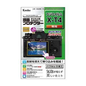 《新品アクセサリー》 Kenko(ケンコー)液晶プロテクター FUJIFILM X-T4用
