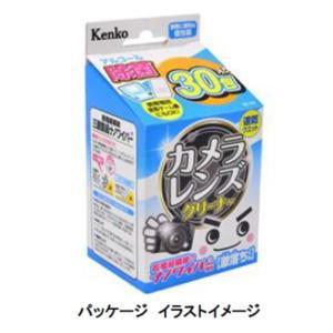 《新品アクセサリー》 Kenko (ケンコー) 激落ちくん カメラレンズクリーナー 30包入り ymapcamera