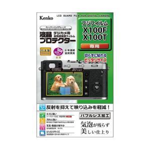 《新品アクセサリー》 Kenko (ケンコー) 液晶プロテクター FUJIFILM X100F/X100T用 ymapcamera