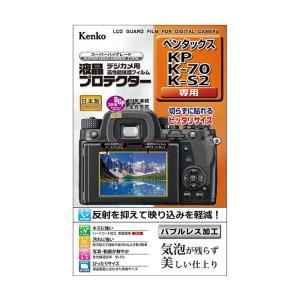 《新品アクセサリー》 Kenko (ケンコー) 液晶プロテクター PENTAX KP/K-70/K-S2用|ymapcamera