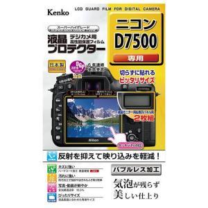 《新品アクセサリー》 Kenko (ケンコー) 液晶プロテクター Nikon D7500用|ymapcamera