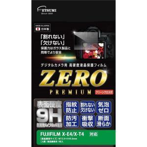 《新品アクセサリー》 ETSUMI (エツミ) 液晶保護フィルムZERO PREMIUM FUJIFILM X-E4/X-T4対応 VE-7589 ymapcamera