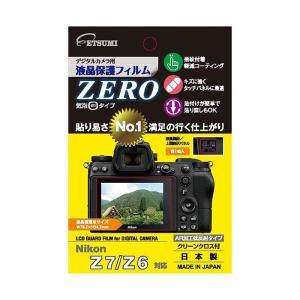 《新品アクセサリー》ETSUMI (エツミ) 液晶保護フィルム ZERO Nikon Z7/Z6対応 ymapcamera