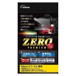 《新品アクセサリー》ETSUMI (エツミ) 液晶保護フィルム ZERO PREMIUM Nikon Z7/Z6対応 ymapcamera