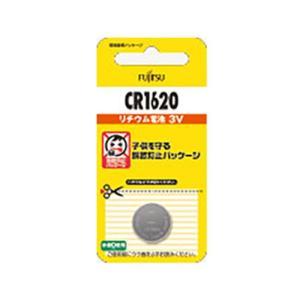 《新品アクセサリー》 FUJITSU (フジツウ) リチウムコイン電池 CR1620C(B)N|ymapcamera