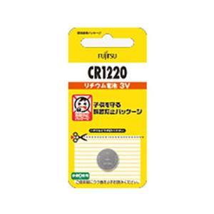 《新品アクセサリー》 FUJITSU (フジツウ) リチウムコイン電池 CR1220C(B)N|ymapcamera