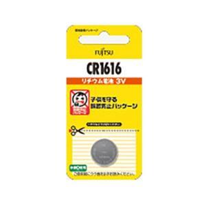 《新品アクセサリー》 FUJITSU (フジツウ) リチウムコイン電池 CR1616C(B)N|ymapcamera