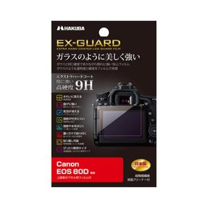 《新品アクセサリー》 HAKUBA (ハクバ) Canon EOS 80D 専用 EX-GUARD 液晶保護フィルム EXGF-CE80D|ymapcamera