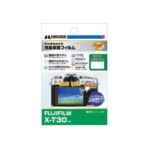 《新品アクセサリー》 HAKUBA (ハクバ) 液晶保護フィルム MarkII FUJIFILM X-T30 専用|ymapcamera