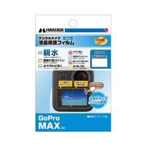 《新品アクセサリー》HAKUBA (ハクバ) GoPro MAX用 液晶保護フィルム 親水 DGFH-GMAX 発売予定日:2019年11月21日|ymapcamera