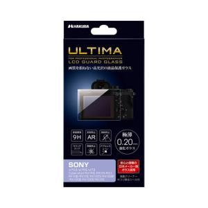 《新品アクセサリー》HAKUBA (ハクバ) ULTIMA 液晶保護ガラス SONY α7SII/α7RII/Cyber-shot RX1RII/RX1R/RX10III/RX100V/RX100IV専用 DGGU-SA7SM2|ymapcamera