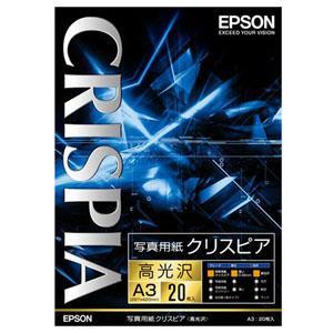 《新品アクセサリー》 EPSON (エプソン) クリスピア(写真用紙 高光沢 A3 20枚)KA320SCKR|ymapcamera