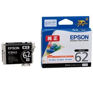 《新品アクセサリー》 EPSON(エプソン) インクカートリッジ ICBK62|ymapcamera