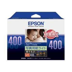 《新品アクセサリー》 EPSON(エプソン) 写真用紙ライト<薄手光沢> L判 400枚 KL400SLU|ymapcamera