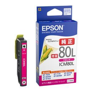 《新品アクセサリー》 EPSON (エプソン) インクカートリッジ ICM80L マゼンタ|ymapcamera