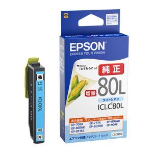 《新品アクセサリー》 EPSON (エプソン) インクカートリッジ ICLC80L ライトシアン|ymapcamera