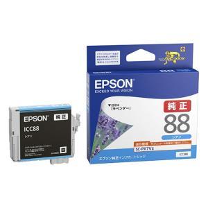 《新品アクセサリー》 EPSON(エプソン) インクカートリッジ ICC88 シアン|ymapcamera